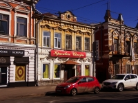 Samara, Kuybyshev st, house 67. Apartment house