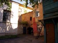 Самара, Куйбышева ул, дом 68