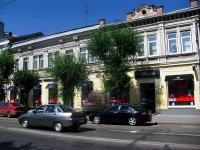 Samara, Kuybyshev st, house 68-70. Apartment house