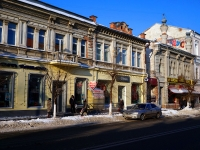 neighbour house: st. Kuybyshev, house 68-70. Apartment house