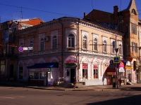 neighbour house: st. Kuybyshev, house 71. Apartment house with a store on the ground-floor