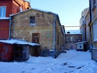 Самара, улица Куйбышева, дом 72. многоквартирный дом
