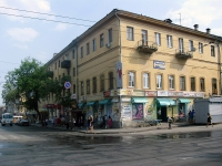 Samara, Kuybyshev st, house 77. Apartment house with a store on the ground-floor