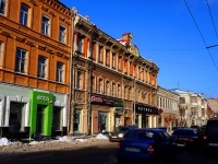 neighbour house: st. Kuybyshev, house 78. multi-purpose building
