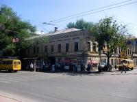 Samara, Kuybyshev st, house 79. Apartment house