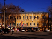 Самара, улица Куйбышева, дом 79. многоквартирный дом
