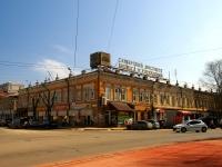 萨马拉市, Kuybyshev st, 房屋 81. 公寓楼