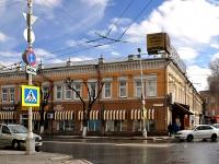 Samara, Kuybyshev st, house 81. multi-purpose building