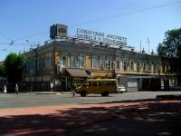 Самара, Куйбышева ул, дом 81