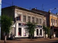 萨马拉市, Kuybyshev st, 房屋 83. 公寓楼