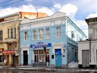 Samara, Kuybyshev st, house 85. Apartment house