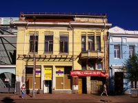 Samara, Kuybyshev st, house 87. Apartment house with a store on the ground-floor