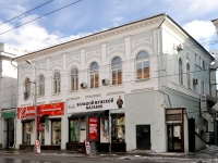 Samara, Kuybyshev st, house 91. Apartment house with a store on the ground-floor