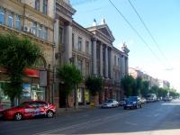 Samara, Kuybyshev st, house 92. Apartment house