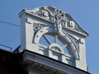 萨马拉市, 专科学校 Самарский финансово-экономический колледж, Kuybyshev st, 房屋 93