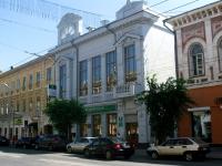Samara, college Самарский финансово-экономический колледж, Kuybyshev st, house 93