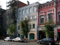 neighbour house: st. Kuybyshev, house 94. multi-purpose building