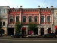 萨马拉市, Kuybyshev st, 房屋96