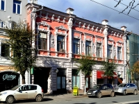 Samara, Kuybyshev st, house 96. multi-purpose building
