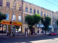 neighbour house: st. Kuybyshev, house 98. Apartment house