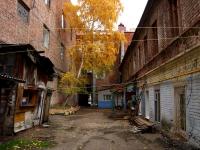 "Samara, cinema ""Художественный"", Kuybyshev st, house 105"