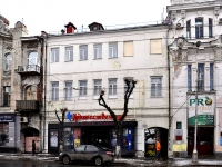 "neighbour house: st. Kuybyshev, house 105. cinema ""Художественный"""