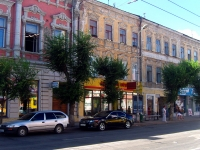 neighbour house: st. Kuybyshev, house 98А. multi-purpose building