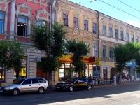 соседний дом: ул. Куйбышева, дом 98А. многофункциональное здание