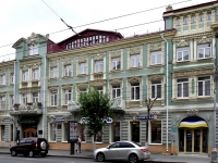 Samara, Kuybyshev st, house 111. Apartment house