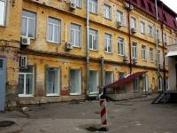 Samara, Kuybyshev st, house 111. Apartment house