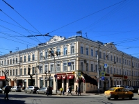 neighbour house: st. Kuybyshev, house 100. Apartment house