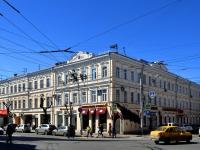 соседний дом: ул. Куйбышева, дом 100. многоквартирный дом