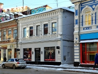 neighbour house: st. Kuybyshev, house 101. Apartment house