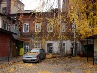 Самара, улица Куйбышева, дом 101. многоквартирный дом