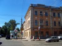 Самара, Куйбышева ул, дом 102