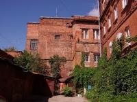 Samara, Kuybyshev st, house 103. multi-purpose building