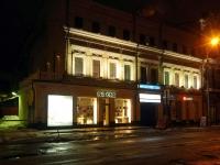 Самара, Куйбышева ул, дом 108