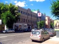 萨马拉市, Kuybyshev st, 房屋 108. 写字楼