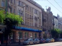Самара, Куйбышева ул, дом 109