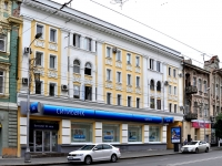 neighbour house: st. Kuybyshev, house 109. Apartment house