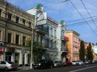 соседний дом: ул. Куйбышева, дом 110. торговый центр