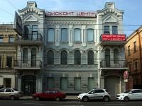 萨马拉市, Kuybyshev st, 房屋 110. 购物中心