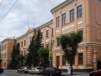 Самара, банк Главное управление Банка России по Самарской области, улица Куйбышева, дом 112