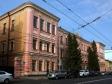 Samara, Kuybyshev st, house112