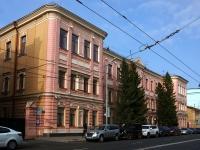 隔壁房屋: st. Kuybyshev, 房屋 112. 银行 Главное управление Банка России по Самарской области