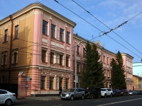neighbour house: st. Kuybyshev, house 112. bank Главное управление Банка России по Самарской области