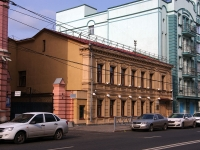 Samara, Kuybyshev st, house 114. office building