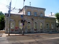 萨马拉市, 音乐学校 Детская центральная музыкальная школа №2, Kuybyshev st, 房屋 118