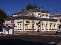 Samara, music school Детская центральная музыкальная школа №2, Kuybyshev st, house 118