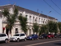 隔壁房屋: st. Kuybyshev, 房屋 120. 管理机关 Управление информации и аналитики Администрации г.о. Самара